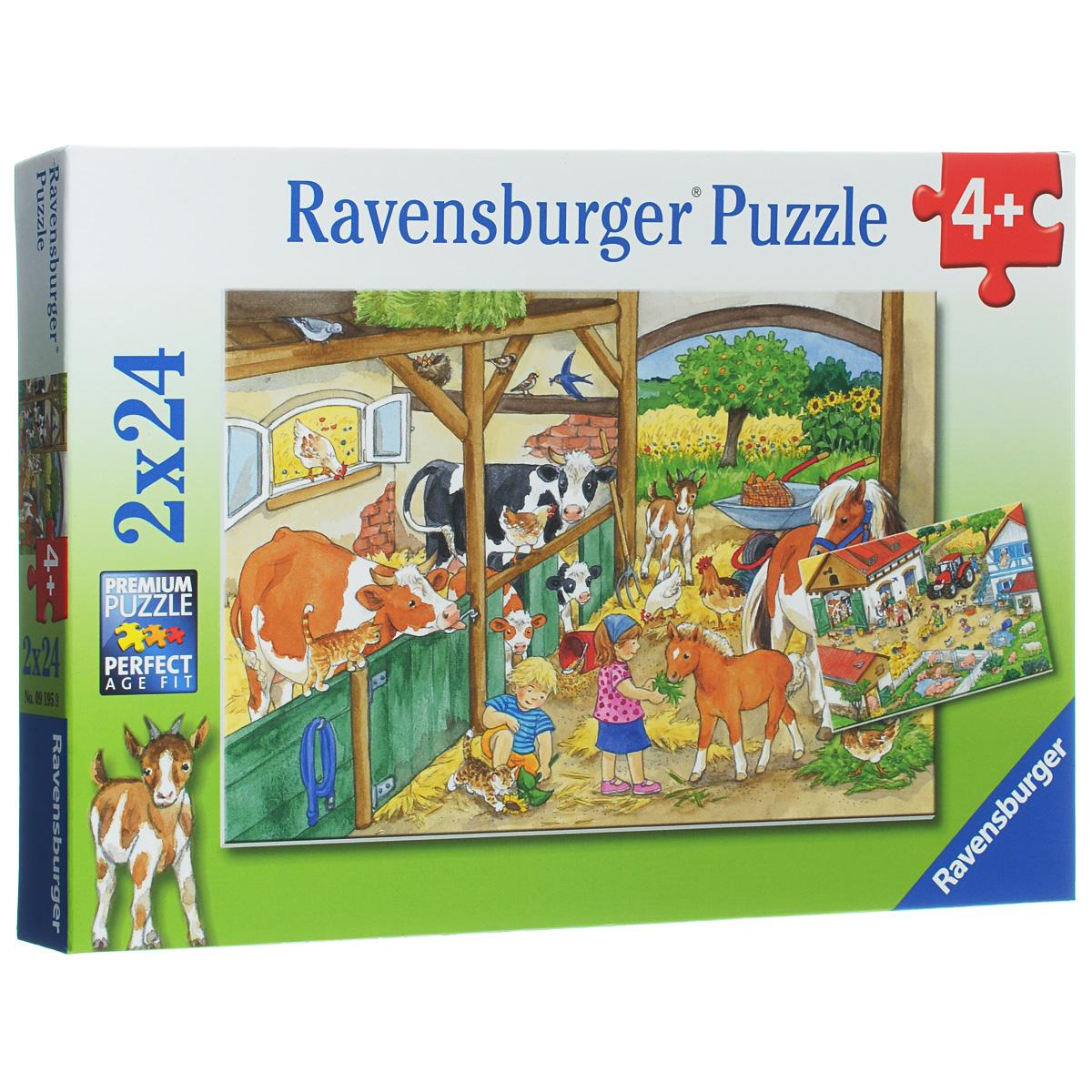 Ravensburger День на ферме. Пазл, 2 х 24 элемента09195Пазл Ravensburger День на ферме, несомненно, понравится вашему ребенку. Собрав пазлы, каждый из которых включает по 24 элемента, вы получите 2 замечательные картинки с изображением детишек, помогающих на ферме, и очаровательных домашних животных. Пазл изготовлен из картона высочайшего качества. Каждая деталь имеет свою форму и подходит только на свое место. Все изображения аккуратно отсканированы и напечатаны на ламинированной бумаге. В комплект также входят 2 мини-плаката. Пазлы - замечательная развивающая игра для детей. Собирание пазла развивает у ребенка мелкую моторику рук, тренирует наблюдательность, логическое мышление, знакомит с окружающим миром, с цветом и разнообразными формами, учит усидчивости и терпению, аккуратности и вниманию. Детские пазлы Ravensburger идеально подходят для малышей и позволяют им развить важные навыки, которые непременно пригодятся им во взрослой жизни.