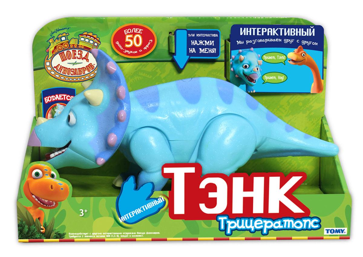 """Интерактивная игрушка Tomy """"Поезд Динозавров: Трицератопс Тэнк"""" Т57103"""