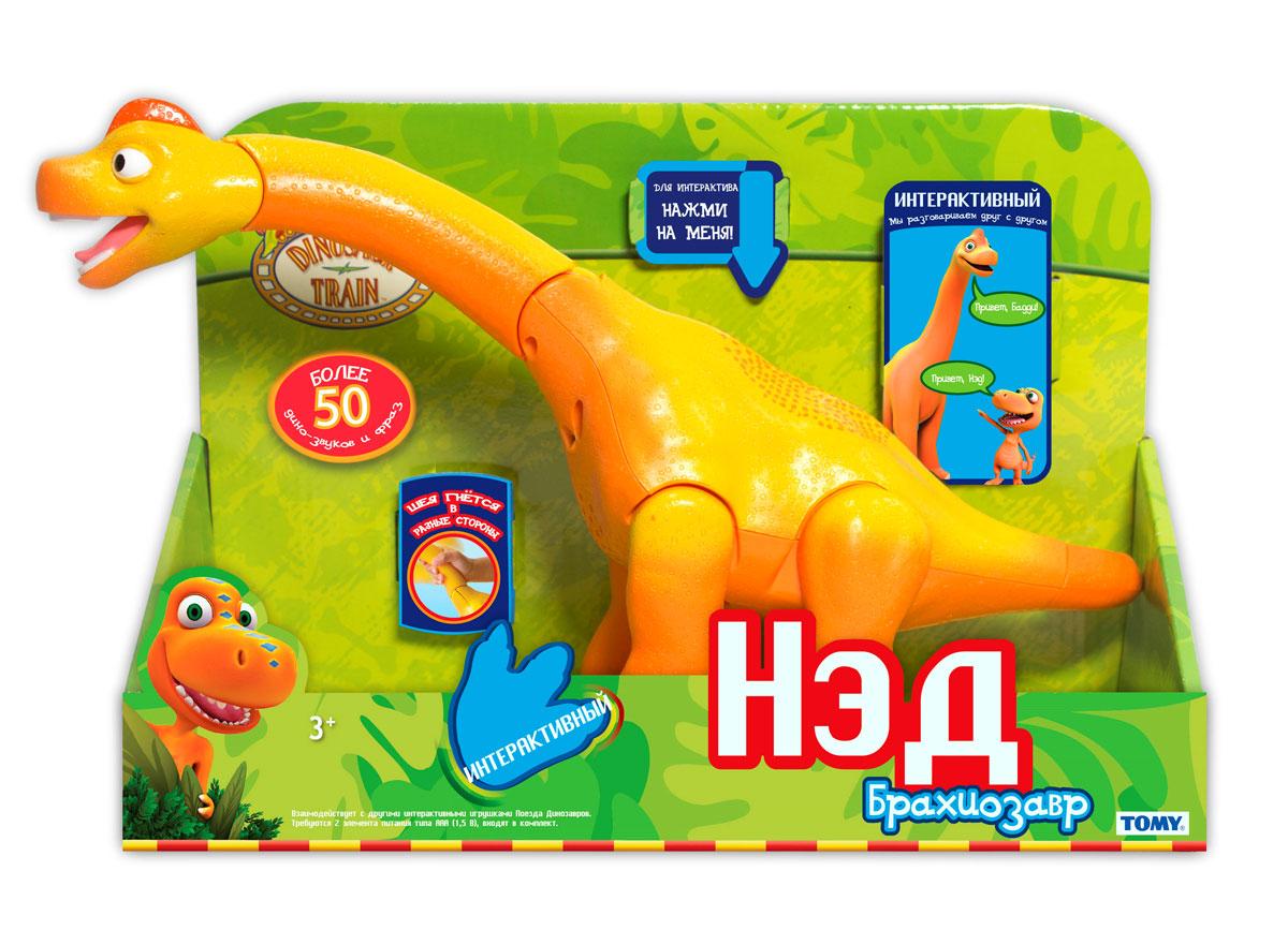 """Интерактивная игрушка Tomy """"Поезд Динозавров: Брахиозавр Нэд"""""""
