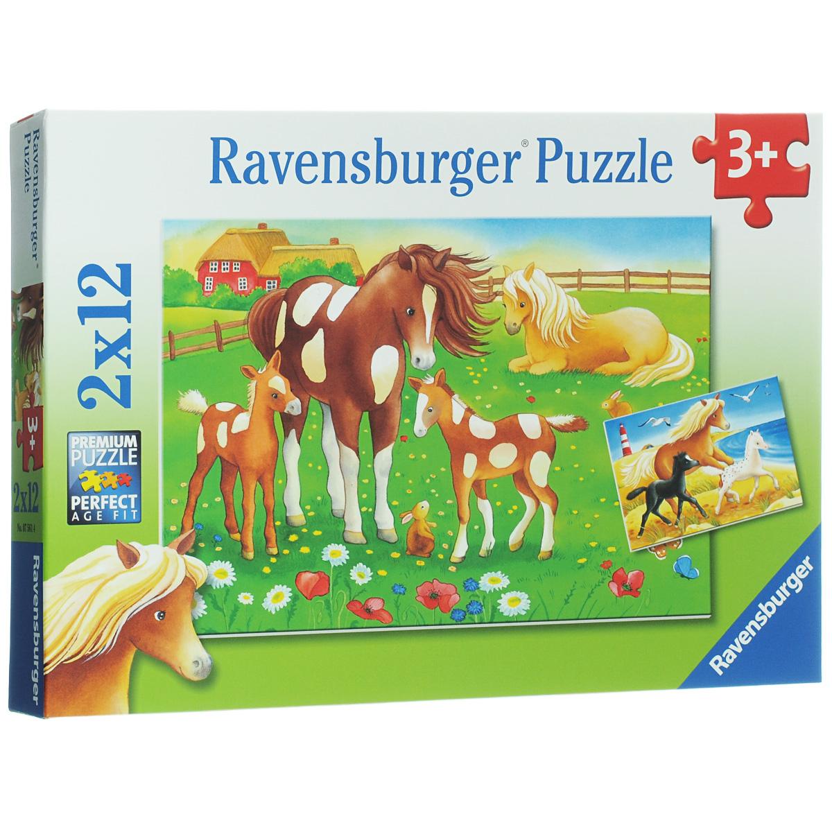Ravensburger Красивые лошадки. Пазл 2х12 элементов07561Пазлы Ravensburger Красивые лошадки привлекут внимание вашего малыша и познакомят его с чудесным миром животных. Комплект включает 24 элемента, с помощью которых ребенок сможет собрать два пазла с изображениями лошадки с жеребятами. Благодаря прочному материалу детали пазлов легко крепятся между собой, а крупный размер деталей будет удобен для маленьких ручек малыша. Игра с таким пазлом поможет ребенку в развитии логического мышления, воображения, памяти и мелкой моторики рук.