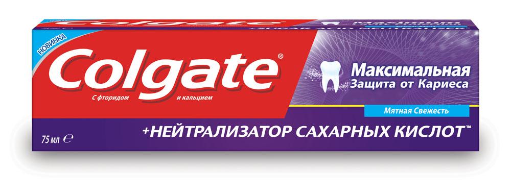Colgate ������ ����� ������������ ������ �� ������� + ������������� �������� ������,75�� - ColgateCN00942A��������������� ������� � ��������������� �������� ������ �������� �������������� �������� ������� ��� �� ����, ��� ��� ����� ��������� �����.