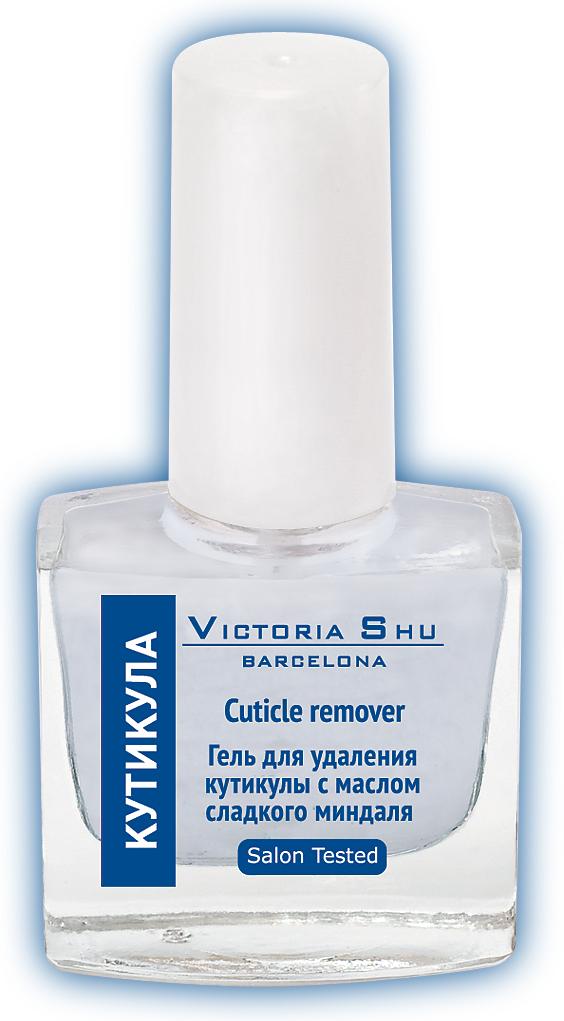 Victoria Shu Гель для удаления кутикулы Cuticle Remover с маслом сладкого миндаля, 6 мл895V15475быстро и нежно размягчает кутикулу, легко удаляя сухую кожу, увлажняет и смягчает кутикулу, обеспечивая ей дополнительный уход от пересыхания, оказывает противовоспалительное, обновляющее и питающее действие на верхние слои эпидермиса, способствует глубокой регенерации клеток кожи, здоровому росту и дыханию ногтя.