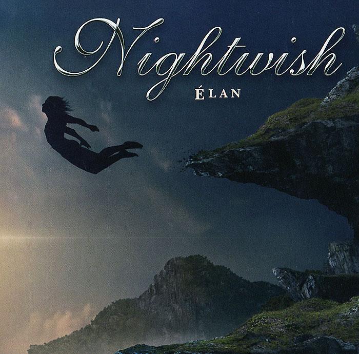 Издание содержит раскладку с текстом песни на английском языке.