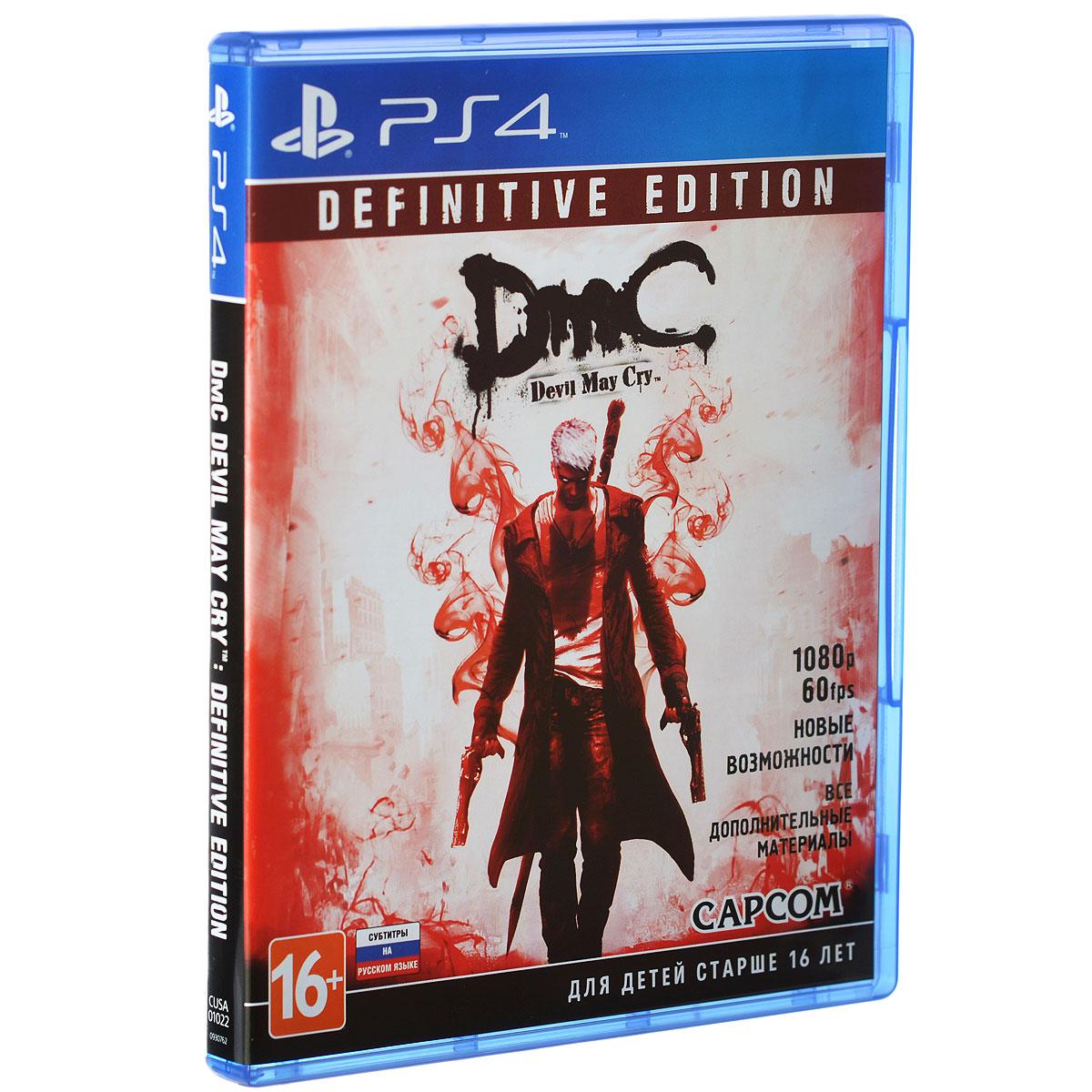 DmC Devil May Cry. Definitive EditionDmC Devil May Cry: Definitive Edition - это знаменитый ураганный экшен в наилучшем качестве, все загружаемые дополнения к нему (в том числе сюжетная глава Virgils Downfall), а также несколько совершенно новых материалов. Возможности консолей нового поколения PlayStation 4 и Xbox One максимально раскрывают потенциал DmC Devil May Cry в разрешении 1080р с частотой смены кадров 60 fps. Уже ставший культовым демоноборческий экшен в исполнении британской студии Ninja Theory рассказывает совершенно новую историю становления героя. Пока Данте - всего лишь подросток, презирающий власть и любые законы. Он уже знает о своей сверхъестественной сути, хотя и не спешит примыкать к демонам, которые изрядно успели попортить ему жизнь. Изгой между двумя мирами, он вынужден сражаться против всех. Но совсем скоро - и не без участия своего брата-близнеца Вергилия - Данте поймет, что значит быть наполовину ангелом, наполовину демоном… Издание DmC Devil May Cry:...