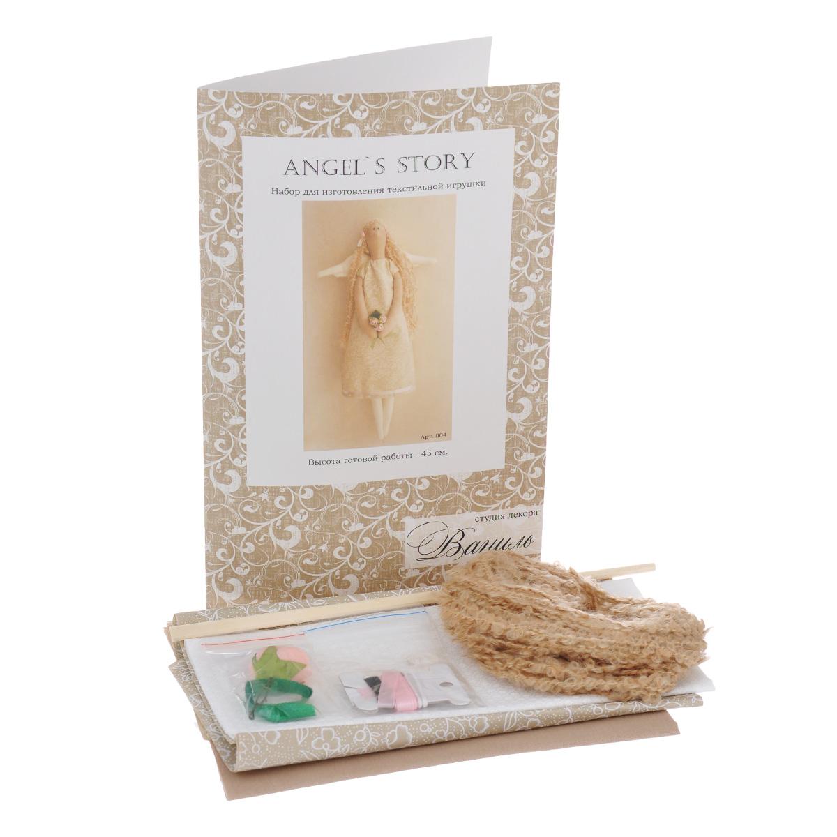 Набор для изготовления игрушки Ваниль Angels Story, высота 45 см315004Набор для изготовления игрушки Ваниль Angels Story позволит самостоятельно создать мягкую текстильную куклу-ангелочка. В комплект входит: - ткань для тела, одежды и крыльев (100% хлопок), - лента атласная, - пуговицы, - нитки для волос, - цветок декоративный, - вощеный шнур, - нитки черный, - деревянная палочка, - инструкция на русском языке. Набор для изготовления текстильной игрушки подарит массу положительных эмоций и позволит создать милую и обаятельную куклу-ангелочка. Наполнитель в комплект не входит. В качестве наполнителя подойдет синтепух. Высота игрушки: 45 см.