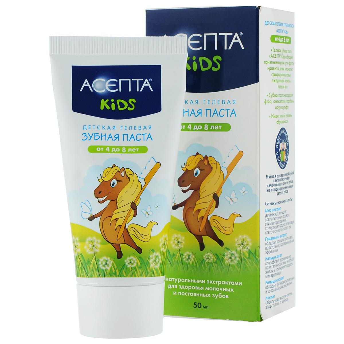 Асепта Зубная паста Kids, детская, 50 мл247089Детская гелевая зубная паста Асепта Kids разработана с учетом возрастных особенностей ребенка. Она предназначена для бережного ухода за полостью рта детей от 4 до 8 лет. Паста эффективно очищает зубы от налёта и остатков пищи, при этом не повреждает хрупкую эмаль молочных зубов благодаря своей мягкой основе. Экстракты ромашки, алоэ и гамамелиса благоприятно воздействуют на полость рта и оказывают противовоспалительный, успокаивающий, смягчающий и увлажняющий эффекты на десны. Защищает зубы от кариесогенных бактерий за счет высокого содержания ксилита. Паста имеет приятный фруктовый вкус, который обязательно понравится детям. Безопасна при случайном проглатывании. Для регулярного ежедневного применения. Товар сертифицирован.