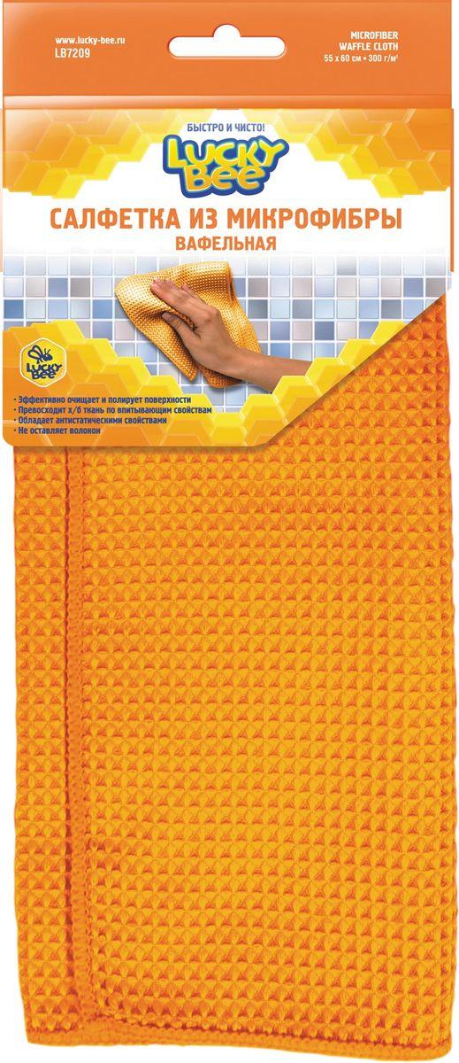 Салфетка из микрофибры для уборки Lucky Bee Вафельная, цвет: оранжевый, 55 см х 60 смLB7209Салфетка Lucky Bee Вафельная обладает уникальной фактурной тканью из микрофибры с пирамидальными ячейками. Благодаря особой геометрии и укрепленному основанию ячеек салфетка эффективно очищает поверхности из различных материалов. Прочные нити основания бережно отслаивают частицы загрязнений, которые втягиваются внутрь ячеек и удерживаются между волокнами ткани. За счет особой формы ячеек увеличена площадь рабочей поверхности салфетки, что позволяет ей впитывать в 5 раз больше своего веса. Высокопрочные полимерные ткани устойчивы к истиранию и деформации. Салфетка Lucky Bee Вафельная быстро удаляет сложные загрязнения с кухонных плит, холодильников и другой бытовой техники, кафеля, сантехники, водопроводных кранов. Может использоваться для сухой и влажной уборки, в том числе с моющими средствами. Не оставляет разводов и ворсинок. Размер салфетки: 55 см х 60 см.