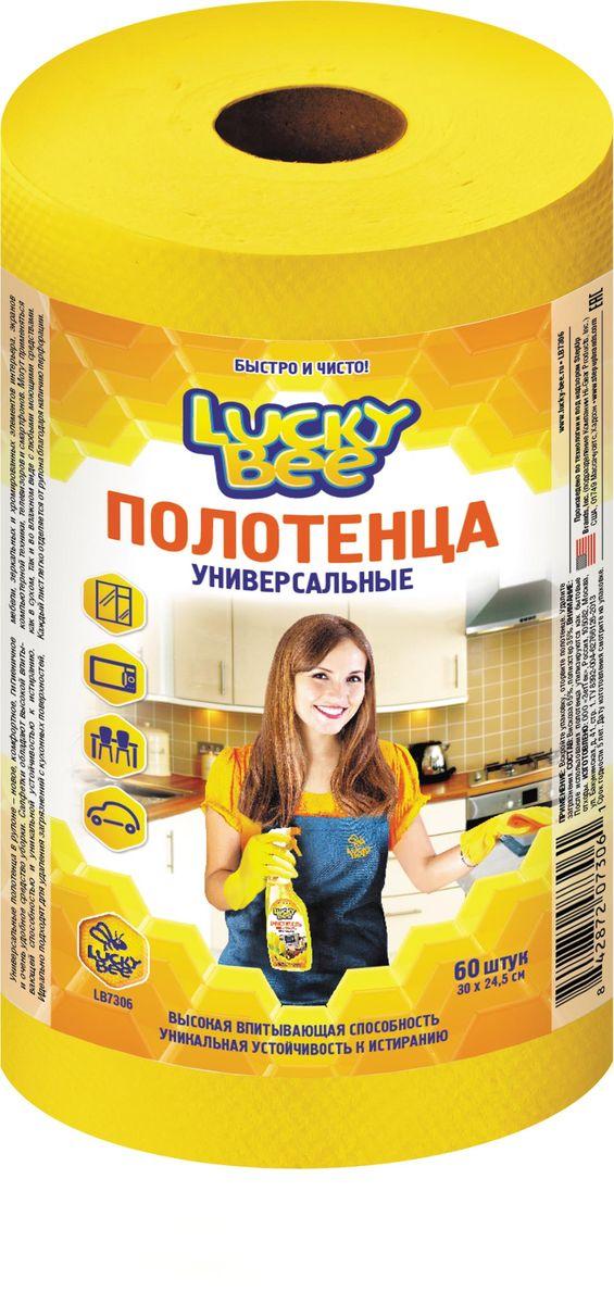Полотенца Lucky Bee универсальные, цвет: желтый, 30 см х 24,5 см, 60 штLB7306Универсальные полотенца в рулоне Lucky Bee изготовлены из 65% вискозы и 35% полиэстера. В наборе - 60 штук. Изделия обладают высокой впитывающей способностью и уникальной устойчивостью к истиранию. Идеально подходят для удаления загрязнений с кухонных поверхностей, мебели, зеркальных и хромированных элементов интерьера, экранов компьютерной техники, телевизоров и смартфонов. Полотенца могут применяться как в сухом, так и во влажном виде с любыми моющими средствами. Каждый лист легко отделяется от рулона благодаря наличию перфорации. Размер полотенца: 30 см х 24,5 см.