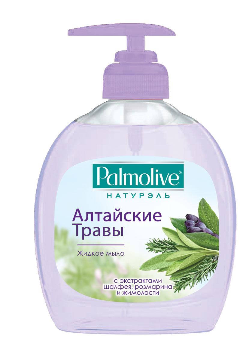 Palmolive Жидкое мыло Алтайские травы с экстрактом шалфея, 300мл
