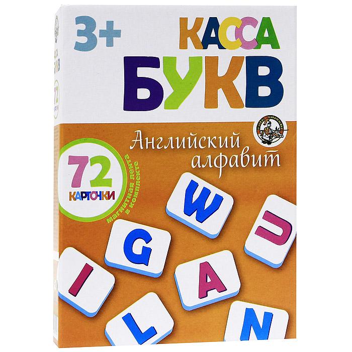 Касса букв Десятое королевство Английский алфавит01349
