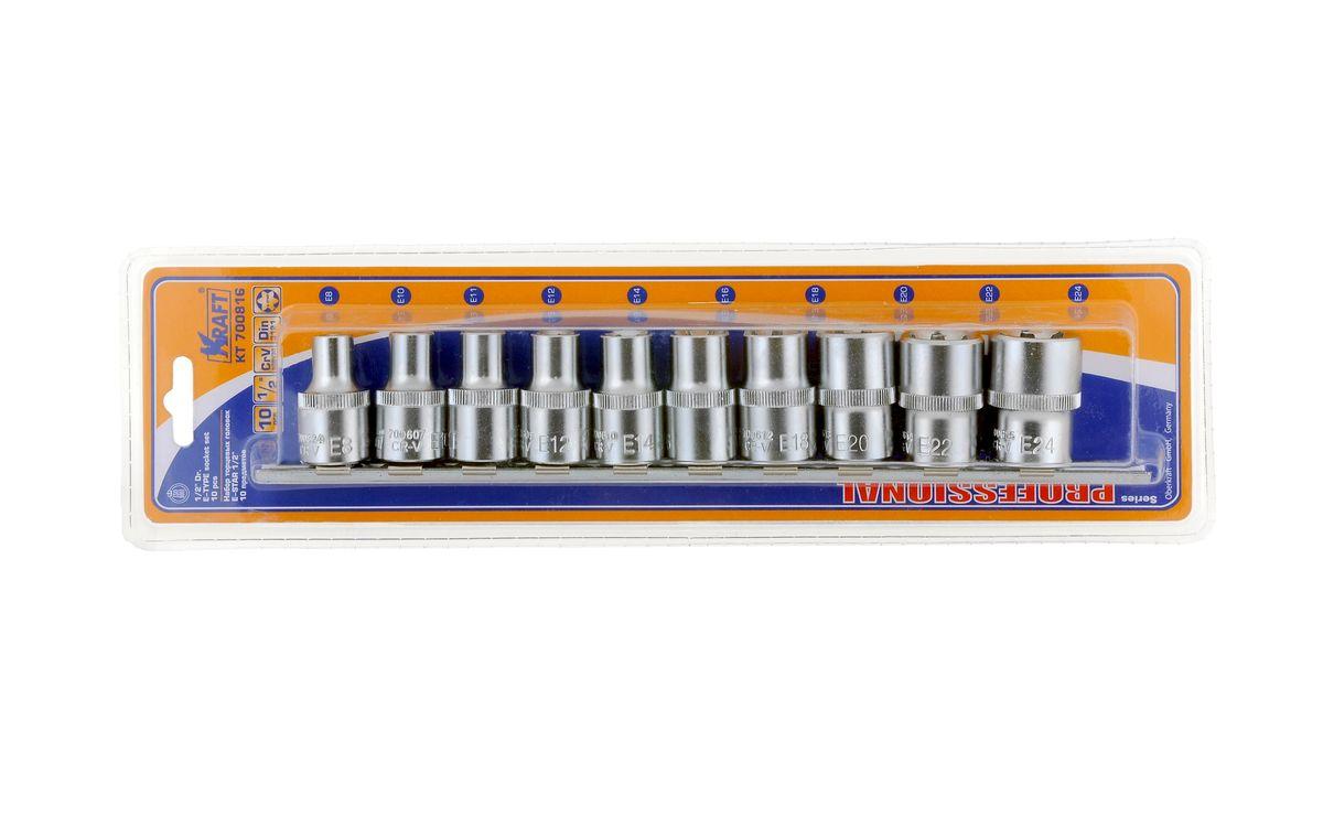 Набор торцевых головок Kraft Professional E-star, 1/2, Е8 - Е24, 10 штКТ700816В набор Kraft Professional E-star входят шестигранные торцевые головки на планке под квадрат 1/2 следующих размеров: Е8, Е10, Е11, Е12, Е14, Е16, Е18, Е20, Е22, Е24. Головки выполнены из хромованадиевой стали. Торцевые головки Kraft Professional E-star имеющие внутренний рабочий профиль звездочка, изготовлены из хромованадиевой стали марки 50BV30 со специальным трехслойным покрытием, обеспечивающим долговременную защиту от механических повреждений.