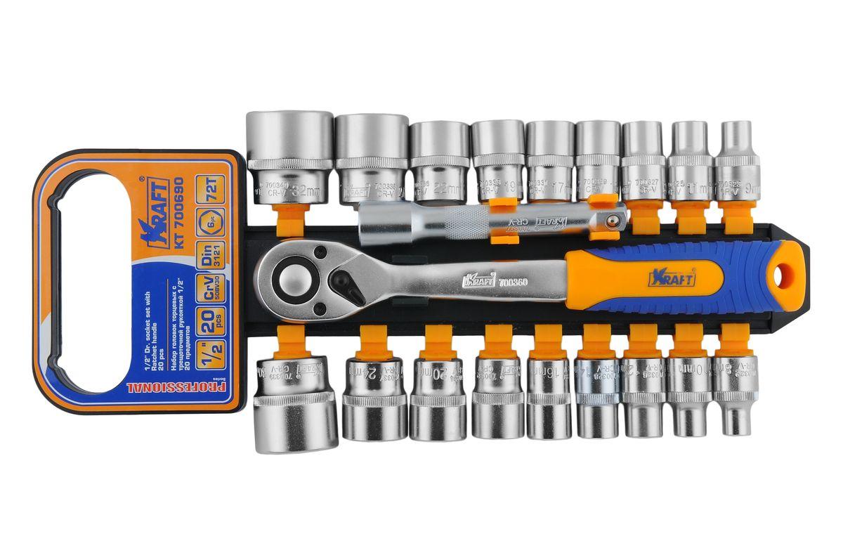 """Набор торцевых головок Kraft """"Professional"""", с трещоточным ключом, 1/2"""", 20 предметов КТ700690"""