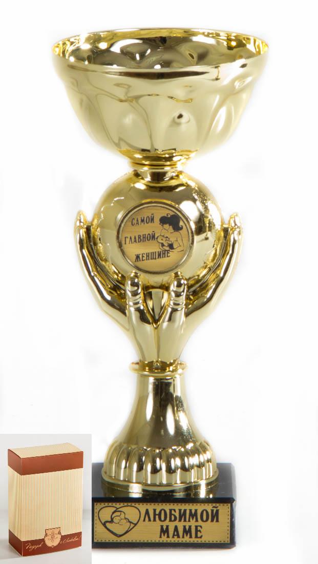 Кубок Руки!Любимая женщина!, h18см, картонная коробка030522006Фигурка подарочная объемная,с основанием из искусственного мрамора h 18см