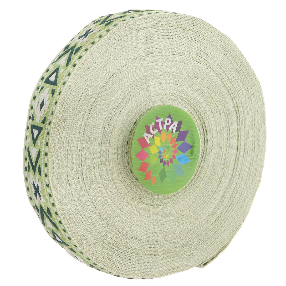 Тесьма декоративная Астра, цвет: зеленый (2), ширина 2 см, длина 16,4 м. 77032697703269_2Декоративная тесьма Астра выполнена из текстиля и оформлена оригинальным орнаментом. Такая тесьма идеально подойдет для оформления различных творческих работ таких, как скрапбукинг, аппликация, декор коробок и открыток и многое другое. Тесьма наивысшего качества и практична в использовании. Она станет незаменимом элементов в создании рукотворного шедевра. Ширина: 2 см. Длина: 16,4 м.
