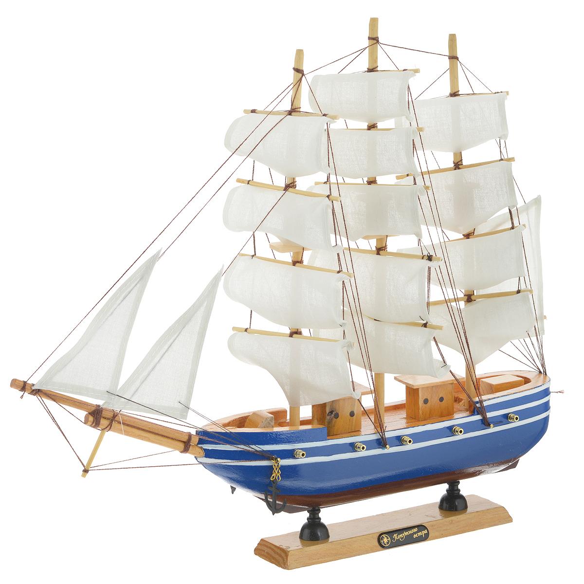Корабль сувенирный Попутного ветра, длина 41 см. 564193564193Сувенирный корабль Попутного ветра, изготовленный из дерева и текстиля, это великолепный элемент декора рабочей зоны в офисе или кабинете. Корабль с парусами помещен на деревянную подставку. Время идет, и мы становимся свидетелями развития технического прогресса, новых учений и практик. Но одно не подвластно времени - это любовь человека к морю и кораблям. Сувенирный корабль наполнен историей и силой океанских вод. Данная модель кораблика станет отличным подарком для всех любителей морей, поклонников историй о покорении океанов и неизведанных земель. Модель корабля - подарок со смыслом. Издавна на Руси считалось, что корабли приносят удачу и везение. Поэтому их изображения, фигурки и точные копии всегда присутствовали в помещениях. Удивите себя и своих близких необычным презентом.