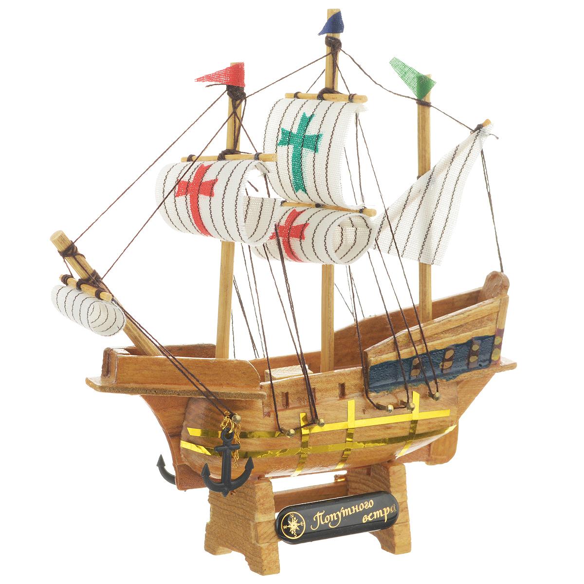 Корабль сувенирный Попутного ветра, длина 15 см333Сувенирный корабль Попутного ветра, изготовленный из дерева и текстиля, это великолепный элемент декора рабочей зоны в офисе или кабинете. Корабль с парусами и якорями помещен на деревянную подставку. Время идет, и мы становимся свидетелями развития технического прогресса, новых учений и практик. Но одно не подвластно времени - это любовь человека к морю и кораблям. Сувенирный корабль наполнен историей и силой океанских вод. Данная модель кораблика станет отличным подарком для всех любителей морей, поклонников историй о покорении океанов и неизведанных земель. Модель корабля - подарок со смыслом. Издавна на Руси считалось, что корабли приносят удачу и везение. Поэтому их изображения, фигурки и точные копии всегда присутствовали в помещениях. Удивите себя и своих близких необычным презентом.