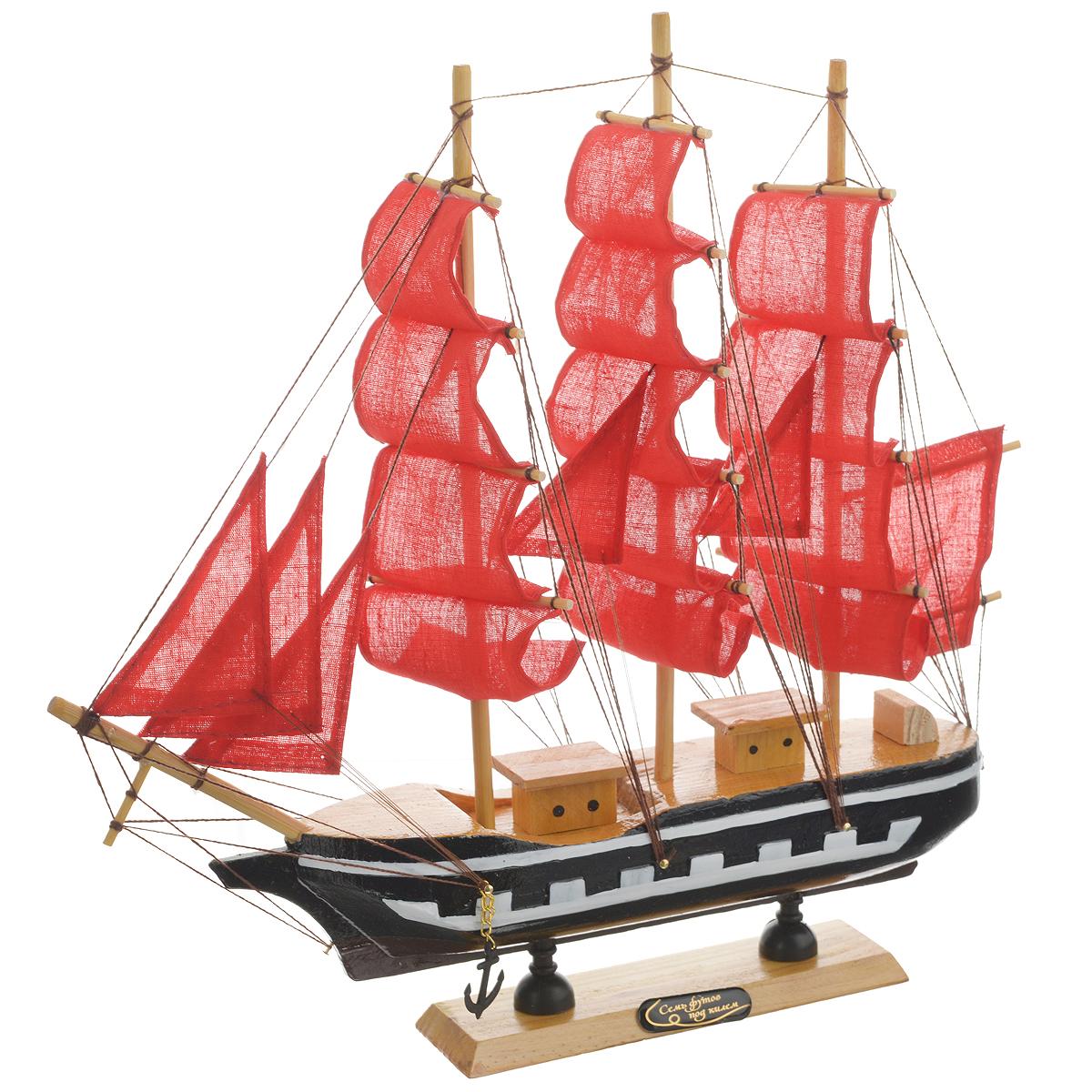 Корабль сувенирный Семь футов под килем, длина 32 см. 452035452035Сувенирный корабль Семь футов под килем, изготовленный из дерева и текстиля, это великолепный элемент декора рабочей зоны в офисе или кабинете. Корабль с парусами и якорями помещен на деревянную подставку. Время идет, и мы становимся свидетелями развития технического прогресса, новых учений и практик. Но одно не подвластно времени - это любовь человека к морю и кораблям. Сувенирный корабль наполнен историей и силой океанских вод. Данная модель кораблика станет отличным подарком для всех любителей морей, поклонников историй о покорении океанов и неизведанных земель. Модель корабля - подарок со смыслом. Издавна на Руси считалось, что корабли приносят удачу и везение. Поэтому их изображения, фигурки и точные копии всегда присутствовали в помещениях. Удивите себя и своих близких необычным презентом.