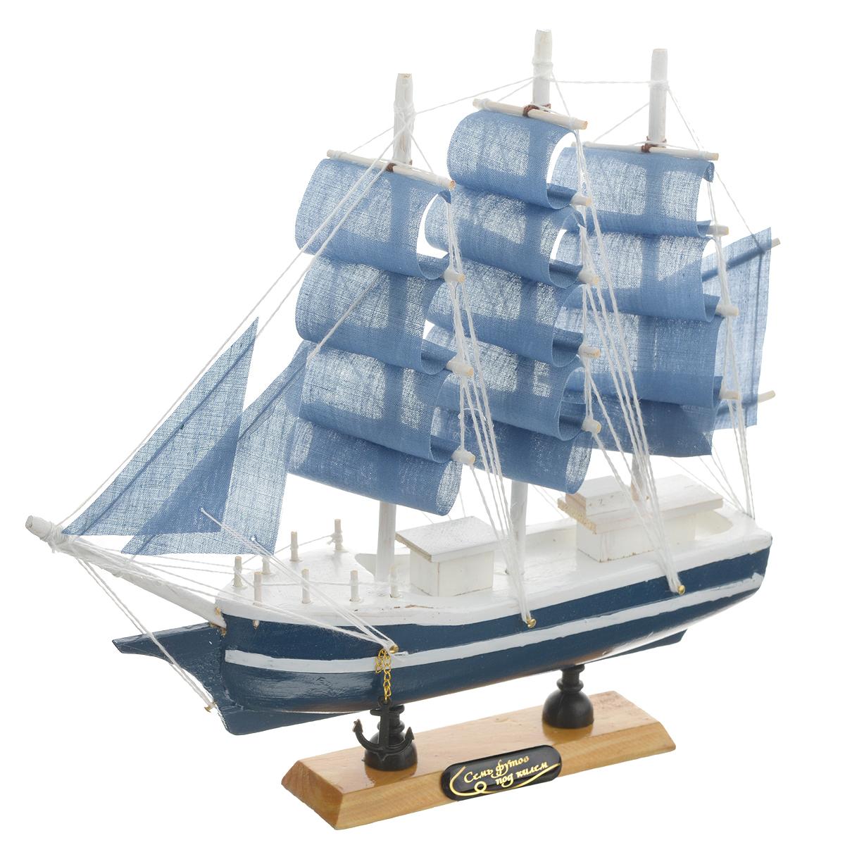 Корабль сувенирный Семь футов под килем, длина 24 см564176Сувенирный корабль Семь футов под килем, изготовленный из дерева и текстиля, это великолепный элемент декора рабочей зоны в офисе или кабинете. Корабль с парусами и якорями помещен на деревянную подставку. Время идет, и мы становимся свидетелями развития технического прогресса, новых учений и практик. Но одно не подвластно времени - это любовь человека к морю и кораблям. Сувенирный корабль наполнен историей и силой океанских вод. Данная модель кораблика станет отличным подарком для всех любителей морей, поклонников историй о покорении океанов и неизведанных земель. Модель корабля - подарок со смыслом. Издавна на Руси считалось, что корабли приносят удачу и везение. Поэтому их изображения, фигурки и точные копии всегда присутствовали в помещениях. Удивите себя и своих близких необычным презентом.