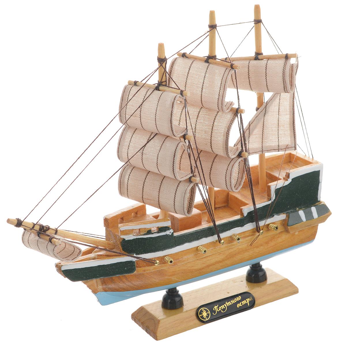 Корабль сувенирный Попутного ветра, длина 20 см. 335335Сувенирный корабль Попутного ветра, изготовленный из дерева и текстиля, это великолепный элемент декора рабочей зоны в офисе или кабинете. Корабль с парусами и якорями помещен на деревянную подставку. Время идет, и мы становимся свидетелями развития технического прогресса, новых учений и практик. Но одно не подвластно времени - это любовь человека к морю и кораблям. Сувенирный корабль наполнен историей и силой океанских вод. Данная модель кораблика станет отличным подарком для всех любителей морей, поклонников историй о покорении океанов и неизведанных земель. Модель корабля - подарок со смыслом. Издавна на Руси считалось, что корабли приносят удачу и везение. Поэтому их изображения, фигурки и точные копии всегда присутствовали в помещениях. Удивите себя и своих близких необычным презентом.