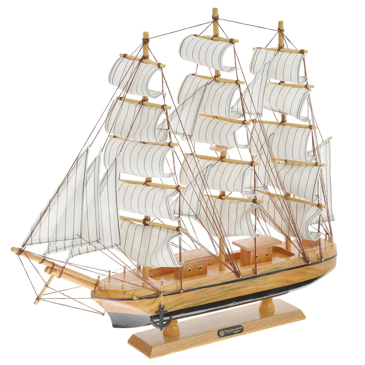 Корабль сувенирный Держись своего курса, длина 50 см452049Сувенирный корабль Держись своего курса, изготовленный из дерева и текстиля, это великолепный элемент декора рабочей зоны в офисе или кабинете. Корабль с парусами и якорями помещен на деревянную подставку. Время идет, и мы становимся свидетелями развития технического прогресса, новых учений и практик. Но одно не подвластно времени - это любовь человека к морю и кораблям. Сувенирный корабль наполнен историей и силой океанских вод. Данная модель кораблика станет отличным подарком для всех любителей морей, поклонников историй о покорении океанов и неизведанных земель. Модель корабля - подарок со смыслом. Издавна на Руси считалось, что корабли приносят удачу и везение. Поэтому их изображения, фигурки и точные копии всегда присутствовали в помещениях. Удивите себя и своих близких необычным презентом.
