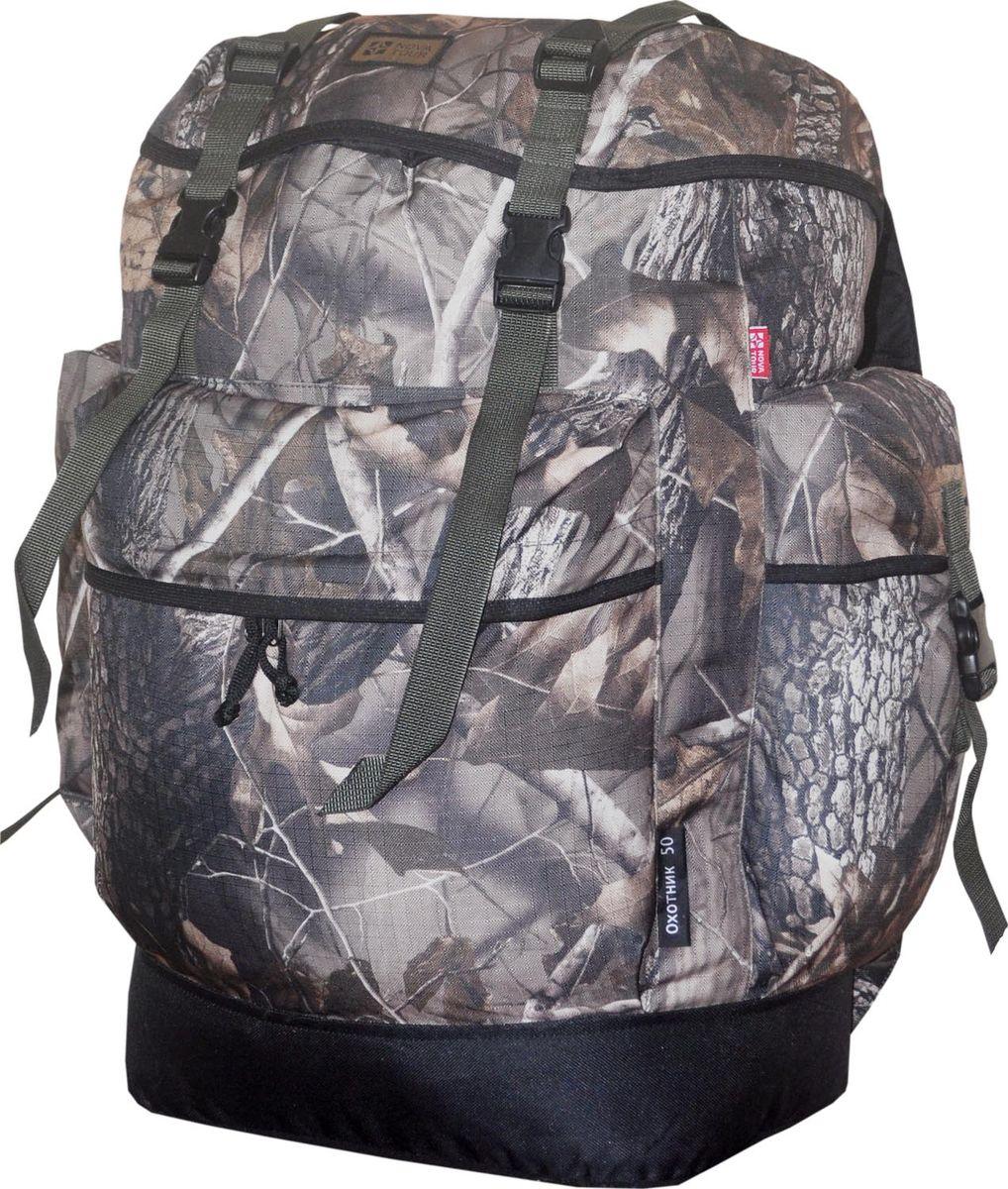 Рюкзак охотник 35 км n лес кат.a рюкзак odyssey 120