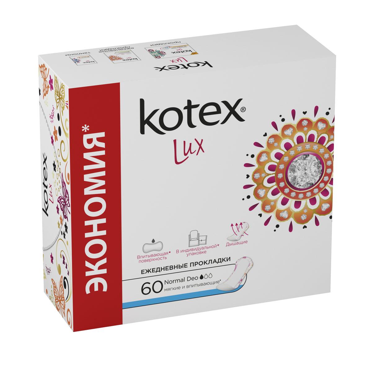 Kotex Ежедневные прокладки Lux. Normal Deo, с ароматом алоэ вера, 60 шт2606116336Ежедневные прокладки помогают чувствовать себя увереннее, особенно в условиях нынешнего активного ритма жизни. Тонкие, эластичные и дышащие ежедневные прокладки Kotex Lux. Normal Deo, помогут оставаться уверенной в себе каждую минуту. Kotex подходят как для обычного белья, так и для трусиков стрингов. Каждая ежедневка в индивидуальной упаковке.