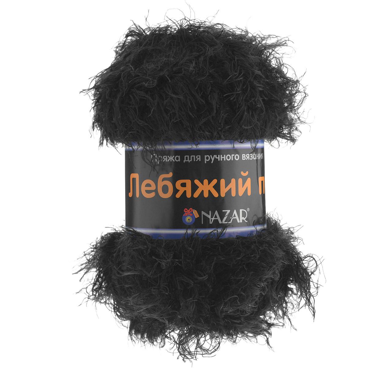 Пряжа для вязания Nazar Лебяжий пух, цвет: черный (2510), 100 г, 170 м, 5 шт349020_2510