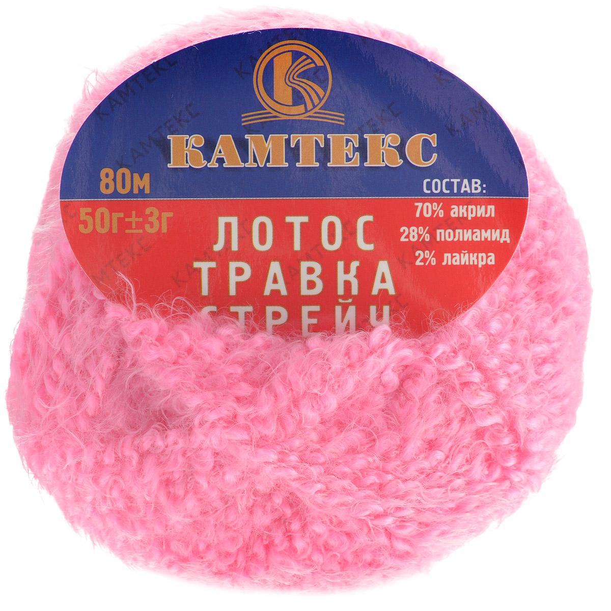 Пряжа для вязания Камтекс Лотос травка стрейч, цвет: светло-розовый (054), 80 м, 50 г, 10 шт136081_054Пряжа для вязания Камтекс Лотос травка стрейч имеет интересный и необычный состав: 70% акрил, 28% полиамид, 2% лайкра. Акрил отвечает за мягкость, полиамид за прочность и формоустойчивость, а лайкра делает полотно необыкновенно эластичным. Эта волшебная плюшевая ниточка удивляет своей мягкостью, вяжется очень просто и быстро, ворсинки не путаются. Из этой пряжи получатся замечательные мягкие игрушки, которые будут, не только приятны, но и абсолютно безопасны для маленьких детей. А яркие и сочные оттенки подарят ребенку радость и хорошее настроение.