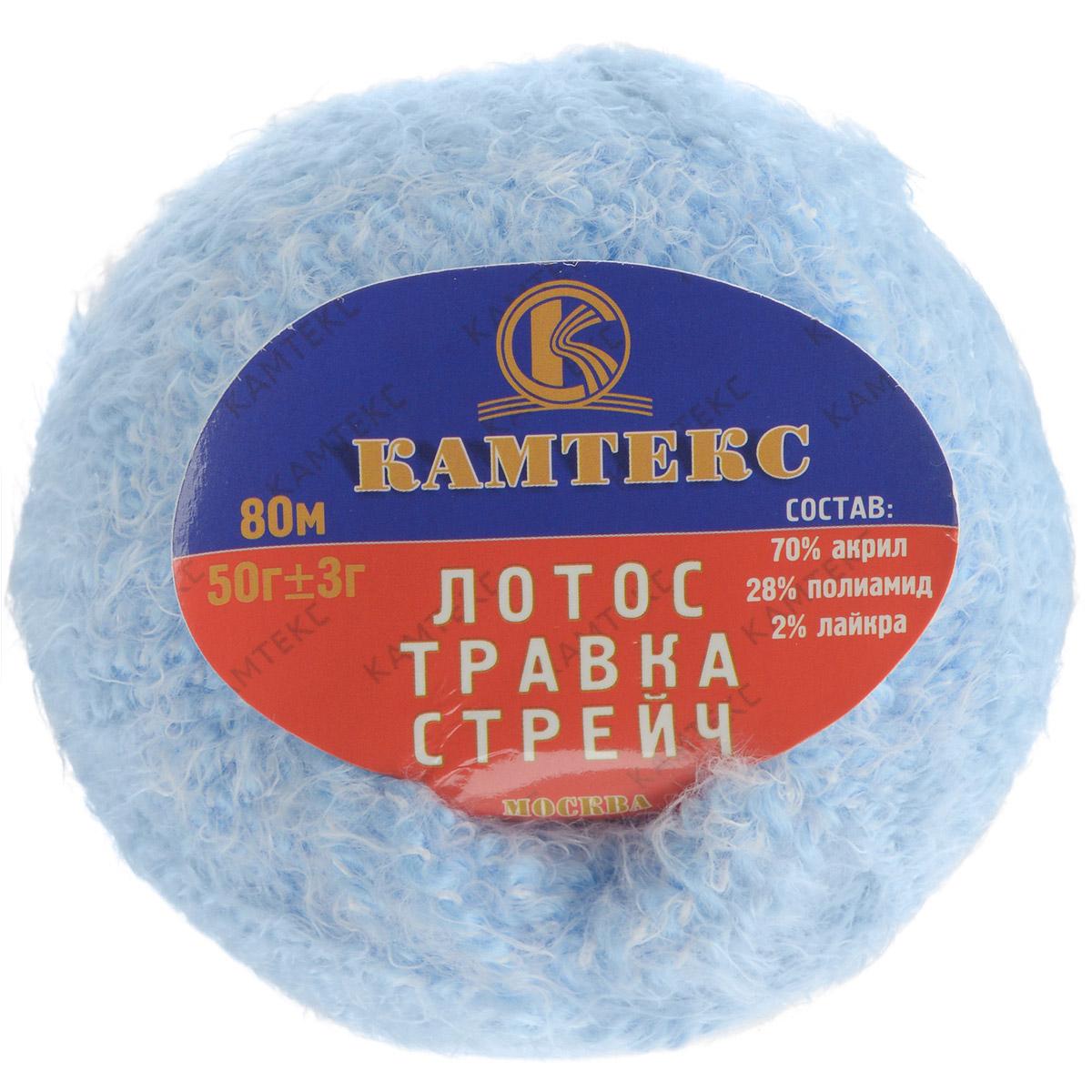 Пряжа для вязания Камтекс Лотос травка стрейч, цвет: голубой (015), 80 м, 50 г, 10 шт136081_015Пряжа для вязания Камтекс Лотос травка стрейч имеет интересный и необычный состав: 70% акрил, 28% полиамид, 2% лайкра. Акрил отвечает за мягкость, полиамид за прочность и формоустойчивость, а лайкра делает полотно необыкновенно эластичным. Эта волшебная плюшевая ниточка удивляет своей мягкостью, вяжется очень просто и быстро, ворсинки не путаются. Из этой пряжи получатся замечательные мягкие игрушки, которые будут, не только приятны, но и абсолютно безопасны для маленьких детей. А яркие и сочные оттенки подарят ребенку радость и хорошее настроение.