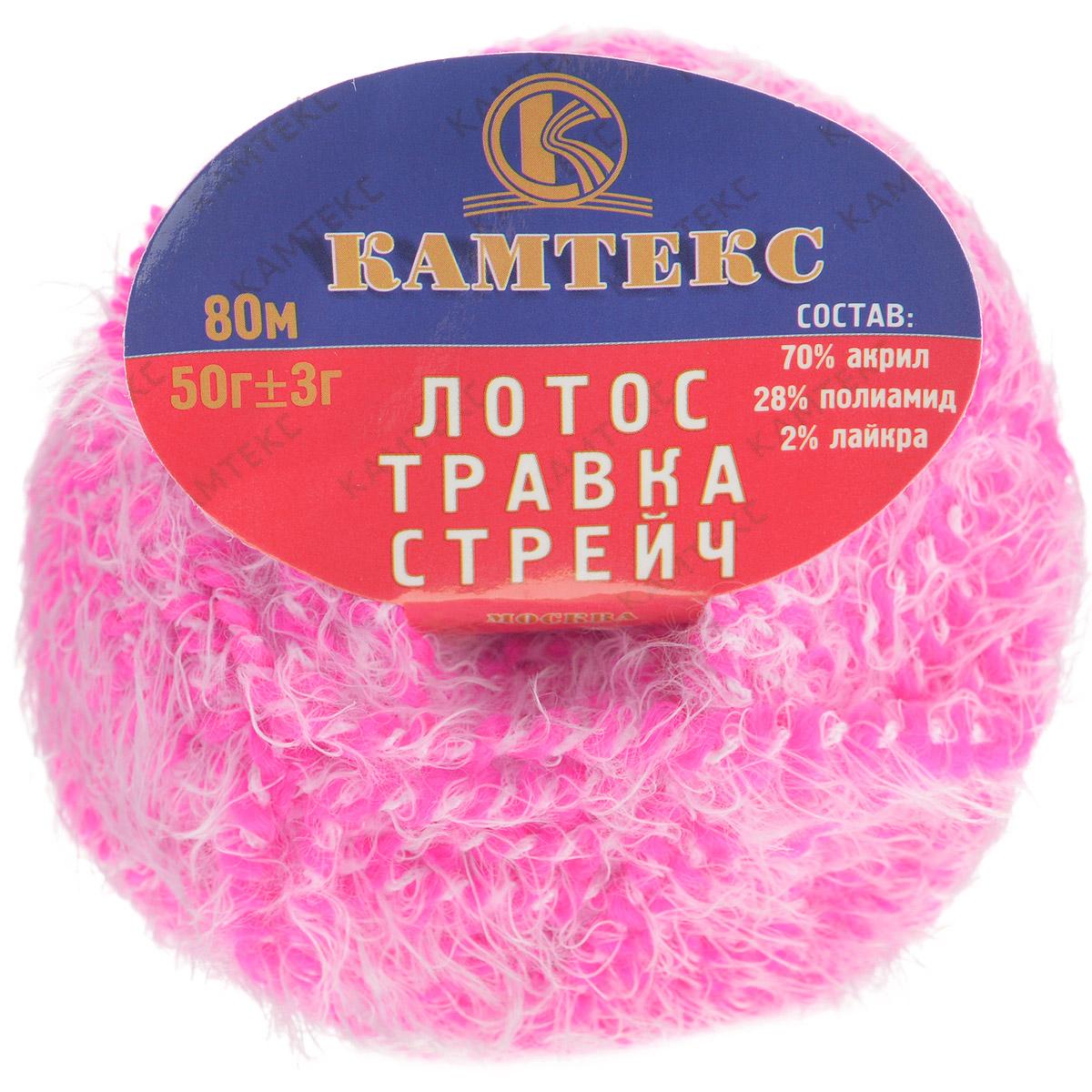 Пряжа для вязания Камтекс Лотос травка стрейч, цвет: малиновый (224), 80 м, 50 г, 10 шт136081_224Пряжа для вязания Камтекс Лотос травка стрейч имеет интересный и необычный состав: 70% акрил, 28% полиамид, 2% лайкра. Акрил отвечает за мягкость, полиамид за прочность и формоустойчивость, а лайкра делает полотно необыкновенно эластичным. Эта волшебная плюшевая ниточка удивляет своей мягкостью, вяжется очень просто и быстро, ворсинки не путаются. Из этой пряжи получатся замечательные мягкие игрушки, которые будут, не только приятны, но и абсолютно безопасны для маленьких детей. А яркие и сочные оттенки подарят ребенку радость и хорошее настроение.