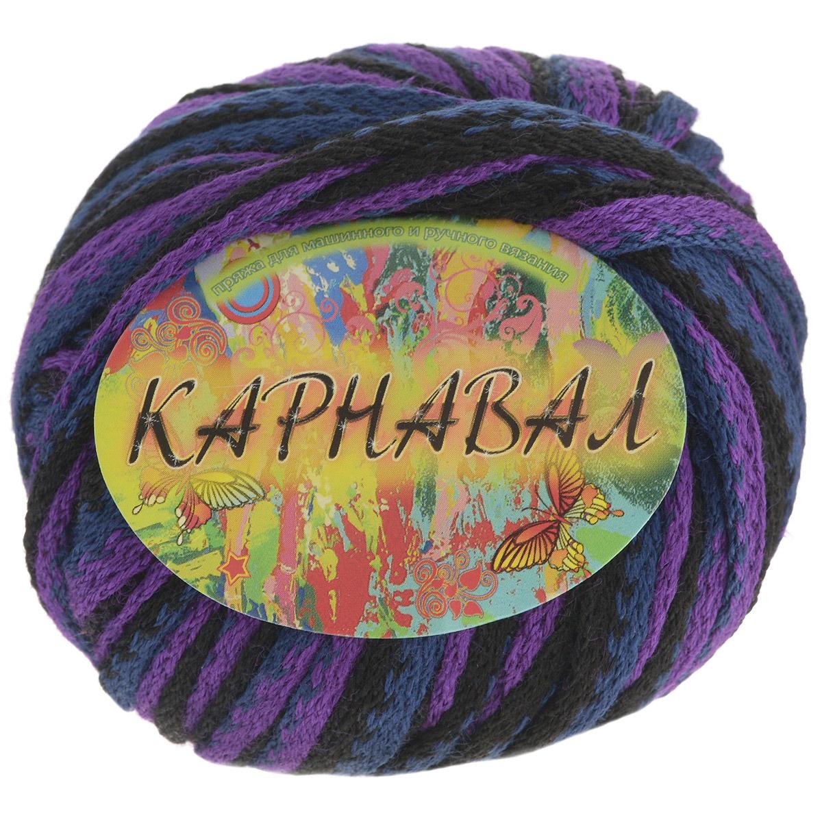 Пряжа для вязания Nazar