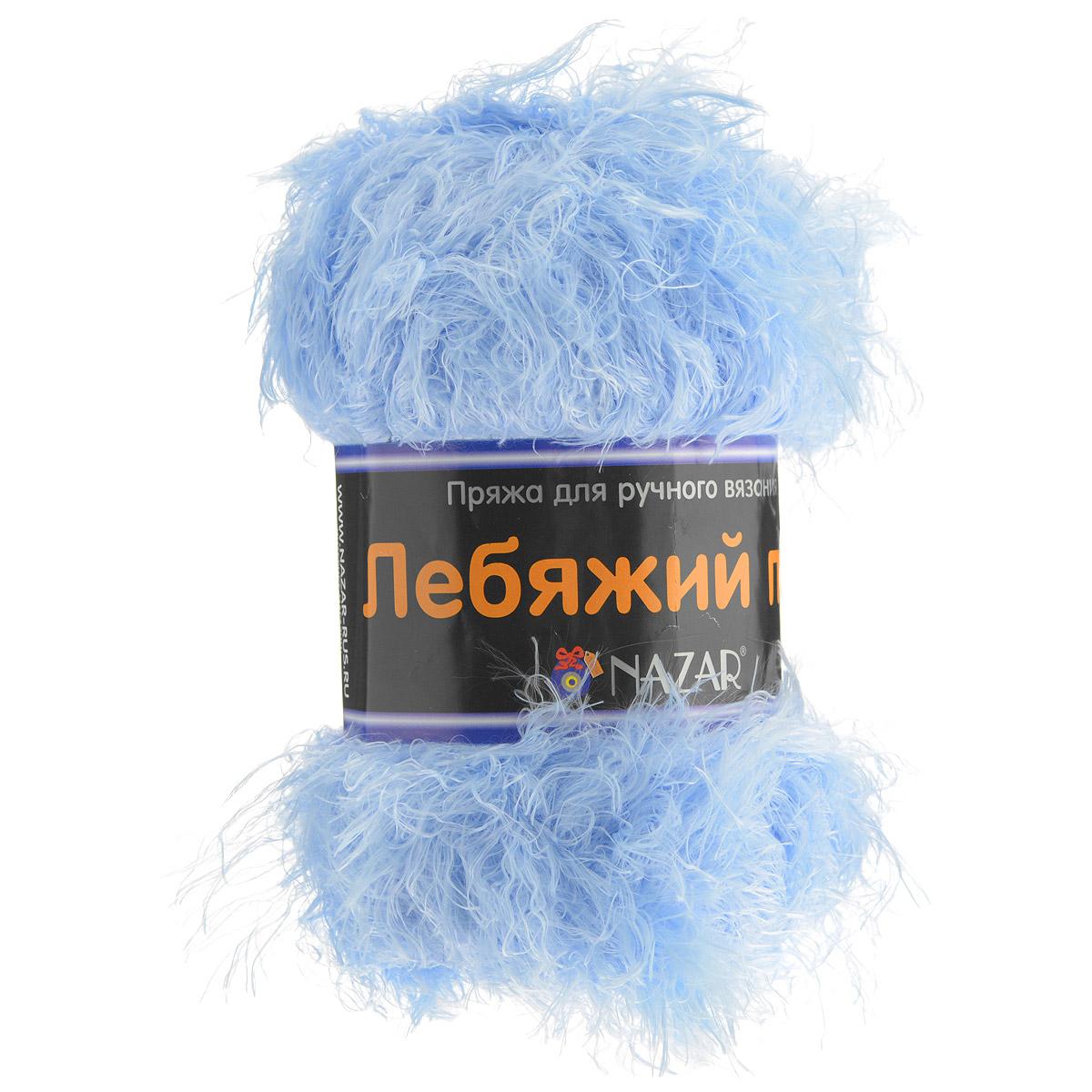 Пряжа для вязания Nazar Лебяжий пух, цвет: голубой (2793), 100 г, 170 м, 5 шт349020_2793