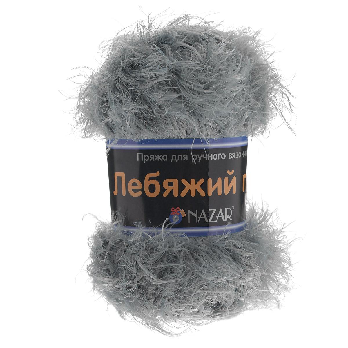 Пряжа для вязания Nazar Лебяжий пух, цвет: серый (2765), 100 г, 170 м, 5 шт349020_2765