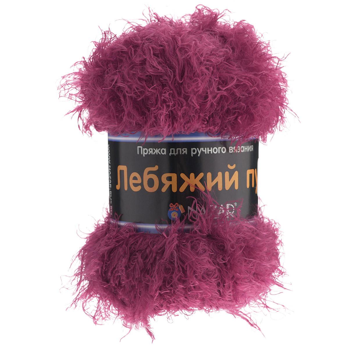 Пряжа для вязания Nazar Лебяжий пух, цвет: брусника (2744), 100 г, 170 м, 5 шт349020_2744