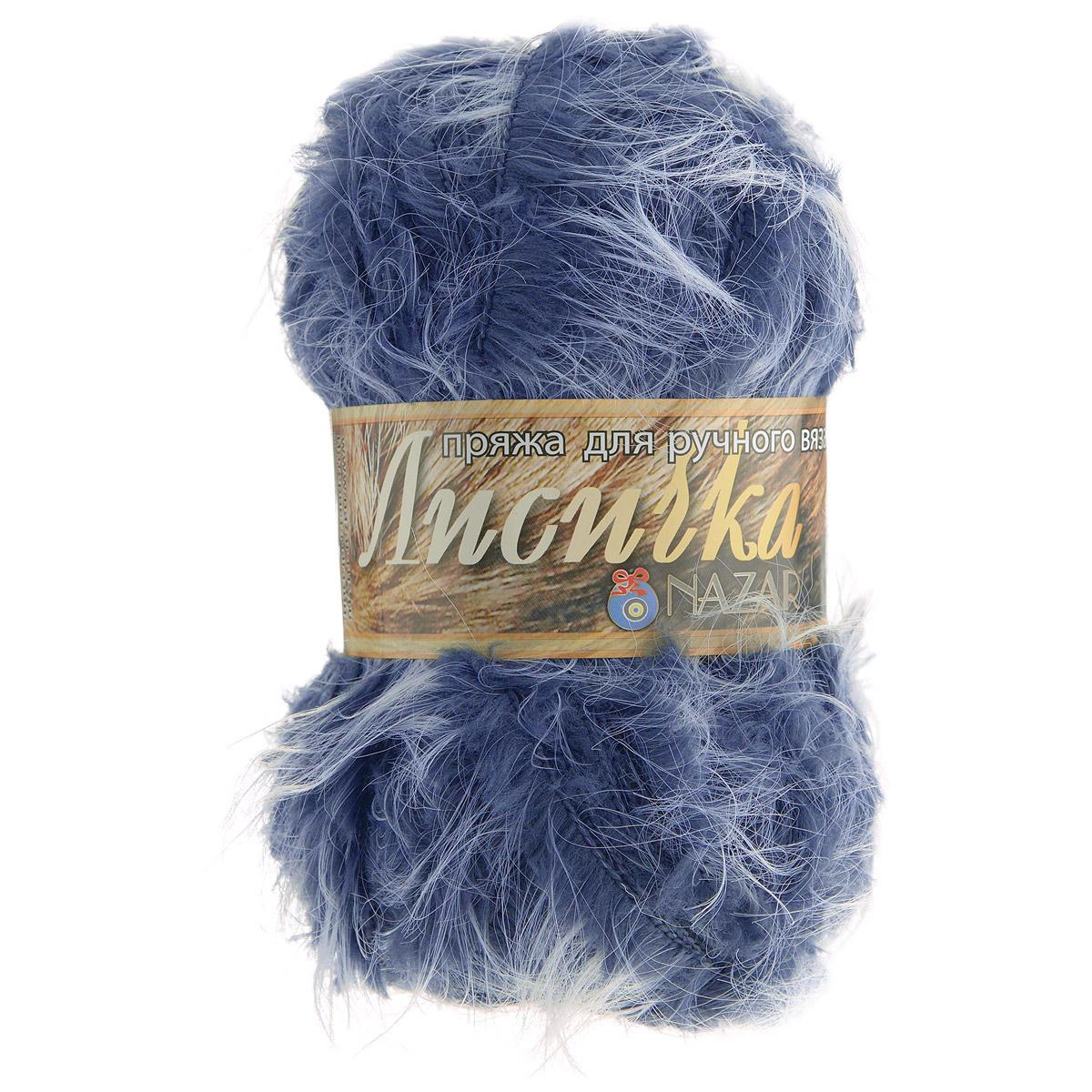 Пряжа для вязания Nazar Лисичка, цвет: синий (006), 100 г, 90 м, 5 шт688122_006