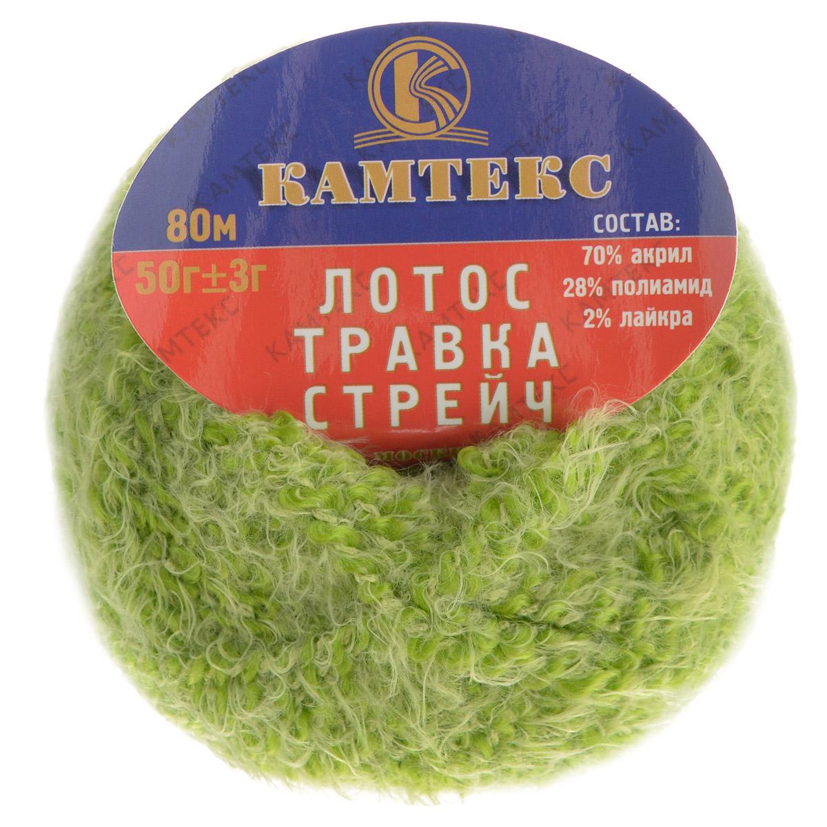 Пряжа для вязания Камтекс Лотос травка стрейч, цвет: липа (130), 80 м, 50 г, 10 шт136081_130Пряжа для вязания Камтекс Лотос травка стрейч имеет интересный и необычный состав: 70% акрил, 28% полиамид, 2% лайкра. Акрил отвечает за мягкость, полиамид за прочность и формоустойчивость, а лайкра делает полотно необыкновенно эластичным. Эта волшебная плюшевая ниточка удивляет своей мягкостью, вяжется очень просто и быстро, ворсинки не путаются. Из этой пряжи получатся замечательные мягкие игрушки, которые будут, не только приятны, но и абсолютно безопасны для маленьких детей. А яркие и сочные оттенки подарят ребенку радость и хорошее настроение.