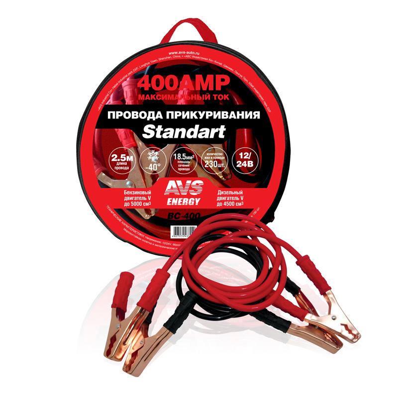 Провода прикуривания AVS Standart BC-400, 2,5 м, 400 А43724Провода прикуривания AVS Standart BC-400 предназначены для запуска автомобиля с разряженной батареей от аккумулятора другого автомобиля. В комплекте удобная сумка для переноски и хранения. Напряжение: 12/24В. Максимальный ток: 400 A. Количество жил в проводе: 230. Площадь сечения:18,5 мм. Длина: 2,5 м Рабочая температура: -40°С +80°С.