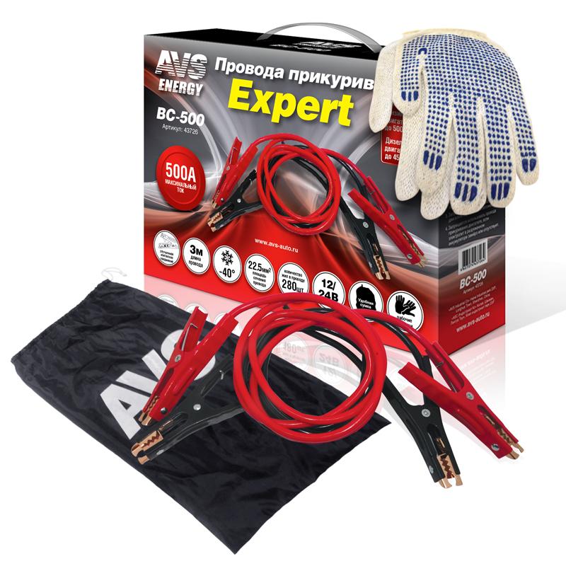 Провода прикуривания AVS Expert, 500 А, 3 м43726Провода прикуривания AVS Expert предназначены для запуска автомобиля с разряженной батареей от аккумулятора другого автомобиля. В комплекте удобная сумка и перчатки. Длина провода: 3 м. Морозостойкость: -40°С. Площадь сечения провода: 22,5 мм2. Количество жил в проводе: 280. Напряжение: 12/24В. Максимальный ток: 500 А.