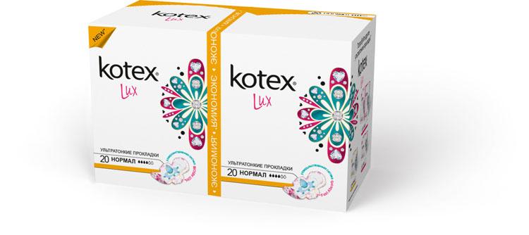 Kotex Гигиенические прокладки Lux. Normal с крылышками, с сеточкой, 20 шт2606114006Ультратонкие прокладки Kotex Lux. Нормал с крылышками, с поверхностью сеточка предназначены для умеренных выделений. 2-в-1: защита и комфорт - впитываемость сеточки и комфорт мягкой поверхности для комфорта кожи; Мягкие крылышки, которые лучше крепятся к белью и способствуют комфортной носке; Эстетичная форма прокладки, которая не сминается и не скручивается благодаря барьерчикам для еще больше комфорта; Улучшенная система быстрого впитывания Fast Absorb с новым впитывающим центром; Новая прокладка тоньше на 1,3 мм для большего комфорта; Современная и удобная упаковка.