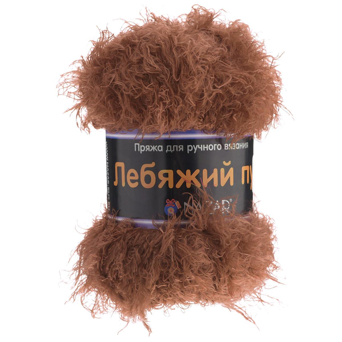 Пряжа для вязания Nazar Лебяжий пух, цвет: терракот (2680), 100 г, 170 м, 5 шт349020_2680