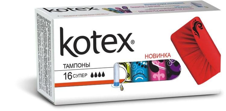 Kotex Тампоны Super, 16 шт2606132245Состав тампона – высококачественных волокон вискозы (трилобальных волокна). Это позволяет им обеспечивать надежную защиту от протеканий, но при этом быть меньше по размеру и легко принимать анатомическую форму, что более комфортно при использовании. Голубая зона «Ультра Сорб» (UltraSorb) из специальных волокон в основании тампона, надежно удерживает влагу и защищает от протеканий. Усовершенствованное верхнее покрытие «Силки Ковер» (Silky Cover) (шелковистое покрытие) обеспечивает максимальный комфорт при введении. Шелковый прочный вытяжной шнурок.