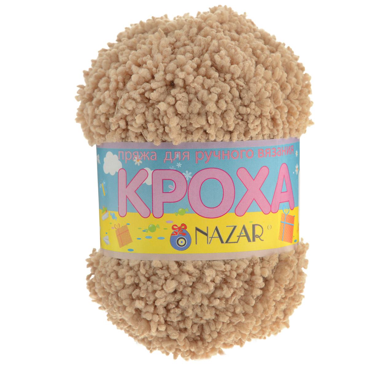 Пряжа для вязания детская Nazar