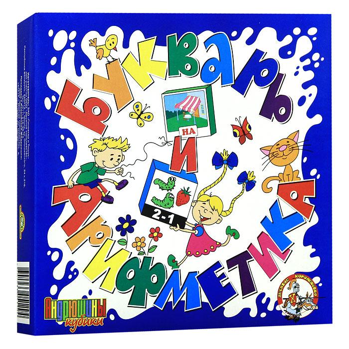 Кубики Десятое королевство Букварь и арифметика, 25 шт05129Кубики Десятое королевство Букварь и арифметика включают в себя 25 кубиков, на гранях которых расположены слоги из 2 или 3 букв, простые примеры на сложение и вычитание и ответы на них, а также соответствующие им красочные картинки. Кубики выполнены из прочного безопасного пластика. Они очень приятные на ощупь, их грани идеально ровные, малышу непременно понравится держать их в руках, рассматривать и строить из них различные конструкции. А складывание слов или математических примеров из кубиков поможет малышу развить навыки логического мышления и познакомит его с буквами и словами, а также базовыми навыками счета. Игры с кубиками развивают мелкую моторику рук, цветовое восприятие и пространственное мышление. Ребенку непременно понравится учиться и играть с кубиками, такие игры не только надолго займут внимание малыша, но и помогут ему развить мелкую моторику, пространственное мышление, зрительное и тактильное восприятие, а также воображение и координацию движений.