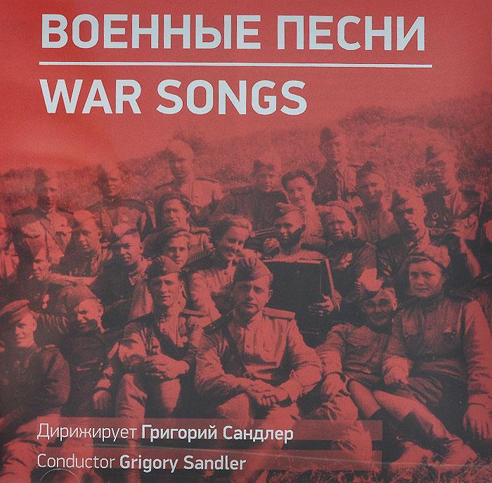 Издание содержит 8-страничный буклет с фотографиями и дополнительной информацией на английском и русском языках.