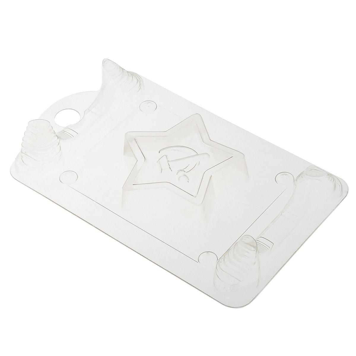 Форма для литья Выдумщики Звезда патриота, 19 х 11,5 х 3 см2700770023879Форма для литья Выдумщики Звезда патриота изготовлена из прозрачного пластика в виде звезды с изображением серпа и молота. Изготовленное в такой форме мыло получит забавный, оригинальный дизайн. При помощи такой прозрачной формы для литья можно самостоятельно изготовить домашнее мыло, а так же оригинальную свечу для украшения праздничного стола и интерьера.