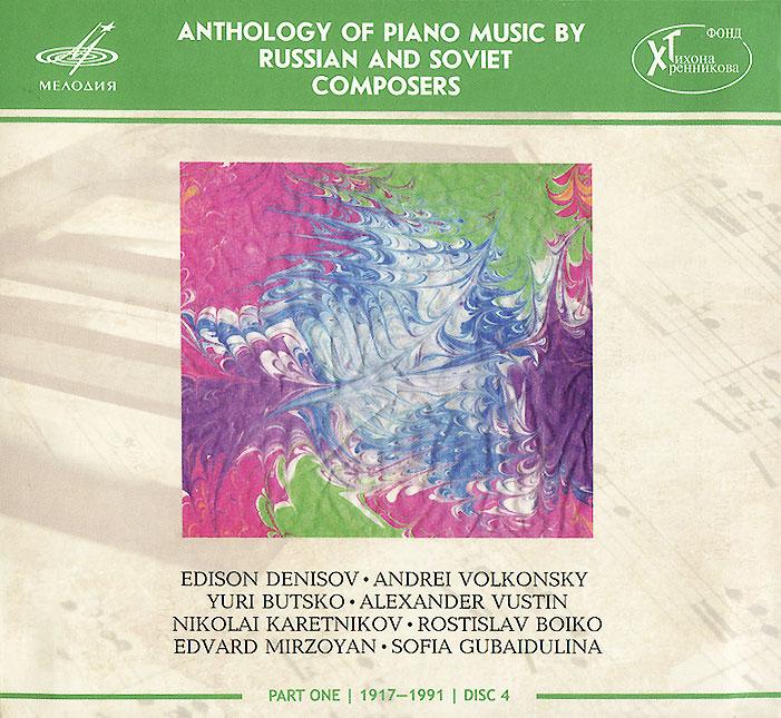 Издание содержит 24-страничный буклет с дополнительной информацией на русском и английском языках.