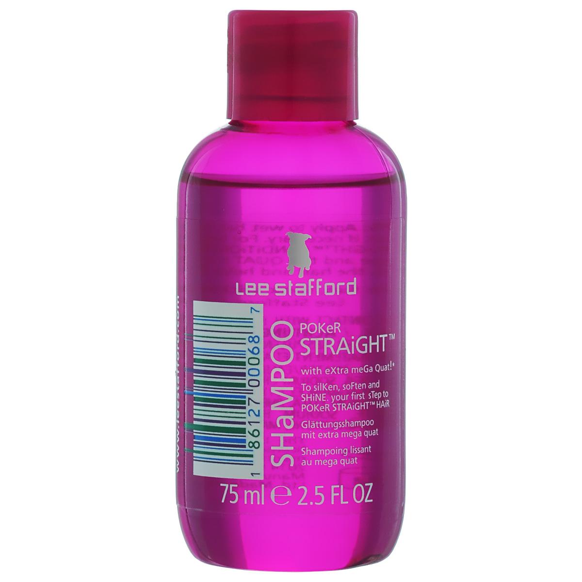 Lee Stafford Шампунь для выпрямления волос Poker Straight Mini, 75 мл608089Шампунь для выпрямления волос Poker Straight Shampoo, 75 мл. Содержит уникальный компонент Quat, который, попадая на волосы, смягчает и выпрямляет их. Придает ощущение шелковистости и облегчает расчесывание.