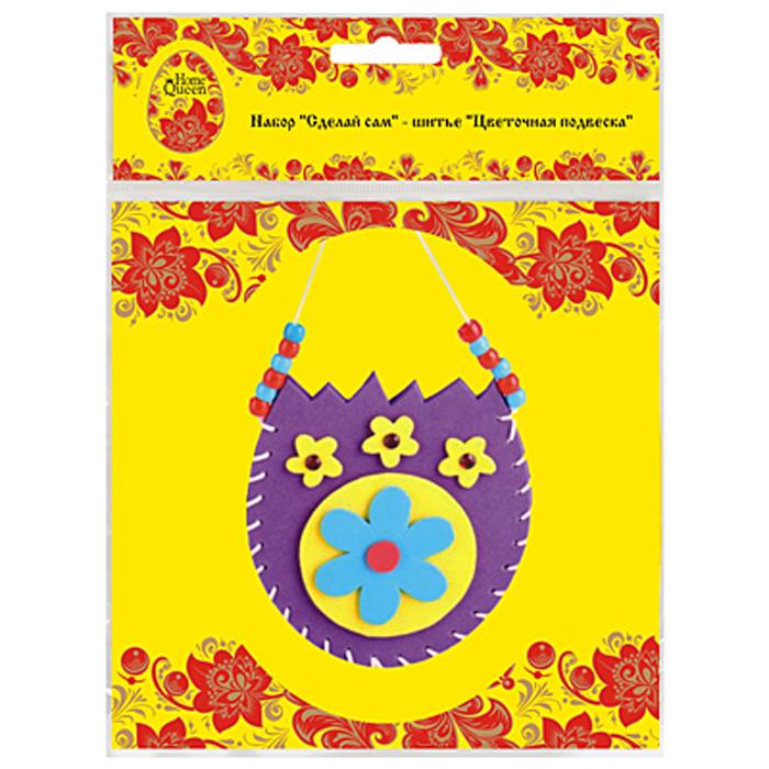 ����� ��� ���������� Home Queen ��������� ��������64530����� ��� ���������� Home Queen ��������� �������� ������� ������� ���������� �������� ��������. � ����� ������ ��� ����������� ��� �������� ������������ �������: - ������� ������ (2 ��); - ���� (1 ��); - ����������� ���� (1 ��); - ������ (12 ��); - ���������; - ������������ �����; - ���������� �� ������� �����. ������������� ����� ������������ ������� (�� ������ � �����). �������� ������ ������� ���������� ����������� �������� ����������� �������. ����� ����, ��������� ������������ ������, ��������� ����� � ������ ������� �����. ������ �������� �������: 13 �� � 13 ��.