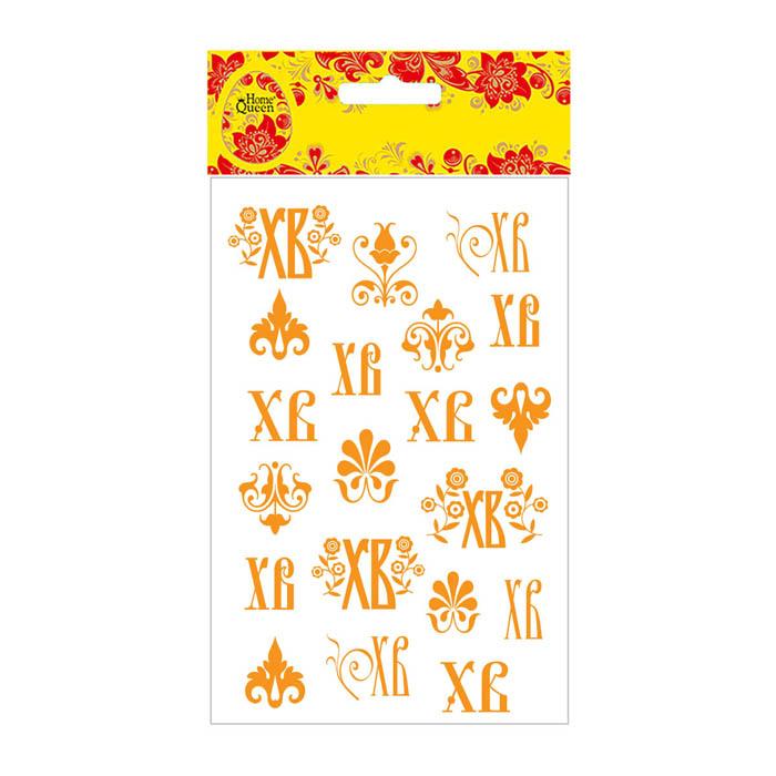Набор декоративных наклеек Home Queen Золотые мотивы, 20 шт68299Набор наклеек Home Queen Золотые мотивы прекрасно подойдет для оформления творческих работ. Их можно использовать для украшения пасхальных яиц, упаковок, подарков и конвертов, открыток, декорирования коллажей, фотографий, изделий ручной работы и предметов интерьера. Наклейки выполнены из ПВХ. Задняя сторона клейкая. В наборе - 20 наклеек. Такой набор украшений создаст атмосферу праздника в вашем доме. Комплектация: 20 шт. Средний размер наклейки: 2 см х 2 см.