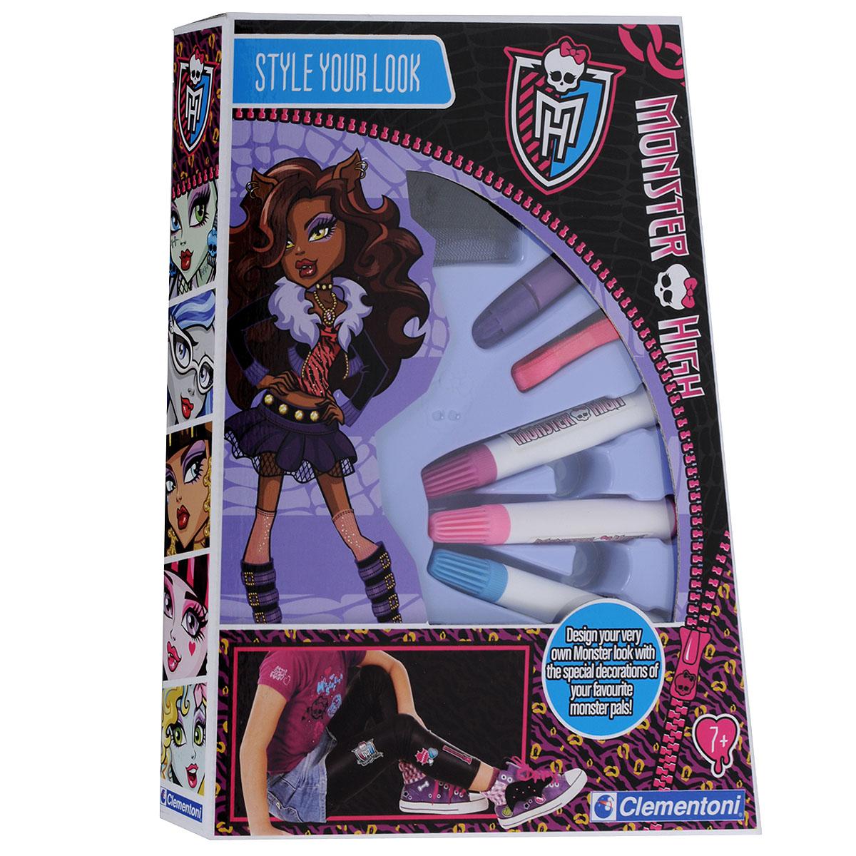 Monster High Набор для создания украшений